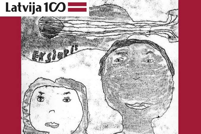 """Latvijas mākslas skolu audzēkņu grafikas konkurss """"Mana grāmatzīme"""" ir noslēdzies. <a href="""